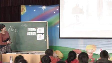 小学美术三年级上册《淘气的小猫》教学视频-王海燕-2014年课堂教学评估优秀课例