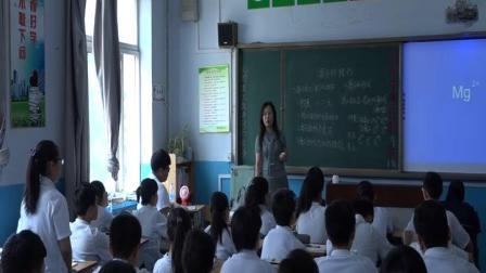 人教课标版-2011化学九上-3.2.2《原子核外电子的排布》课堂教学实录-王继敏