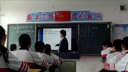 人教2011课标版数学八下-17.2《勾股定理数学活动课》教学视频实录-朱春祥