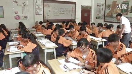 高中化学必修2《离子键》教学视频,贵州,2014年度部级优课评选入围作品