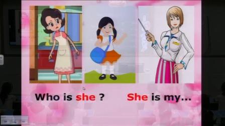 小学英语科普版三下《Lesson 8 Who is he-》河南王利娜