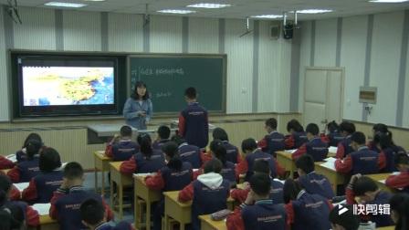 初中历史部编版八下《第9课 对外开放》陕西李璐