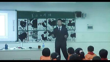 小学四年级美术优质课展示上册《国画-美丽的荷塘》岭南版_陈老师