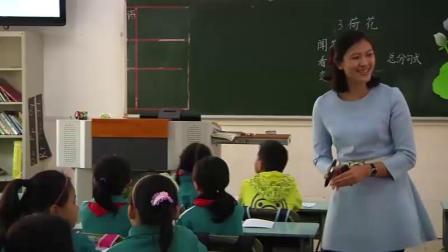 《3 荷花》部编版小学语文三下教学视频-广东东莞市-何淑娟