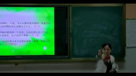 《我的发现-日积月累》人教版小学语文四下课堂实录-新疆生产建设兵团_第八师-易新香