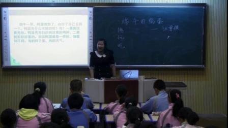 人教版语文八下第四单元第17课《端午的鸭蛋》课堂教学视频实录-金佳録