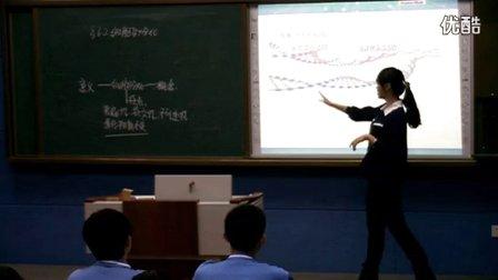 高中生物必修课《细胞的分化》辽宁省,2014年度全国部级优课评选入围优质课教学视频