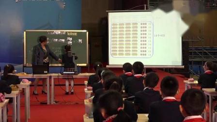 《三位数乘两位数》人教版小学数学四年级优质课-核心素养示范课观摩