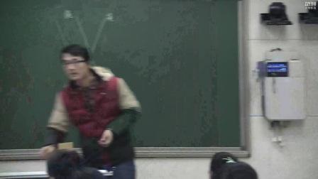 《力的分解》人教版高一物理-郑州十六中:宗永兴