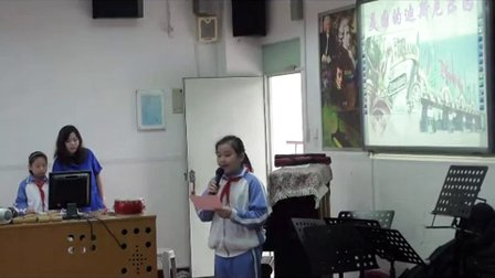 《哦,苏珊娜》教学课例(花城版音乐五上,景龙小学:伍晓君)
