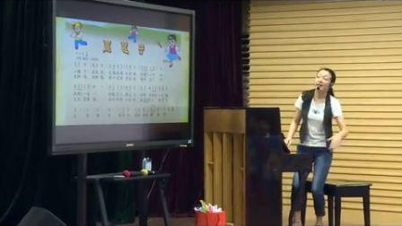 《踢毽子》教学课例(花城版音乐三上,西丽小学:俞红妍)