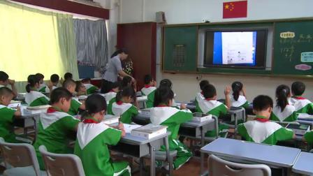 《有余数的除法-竖式计算》人教2011课标版小学数学二下教学视频-广东广州市_荔湾区-何燕琼