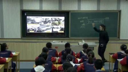 初中历史部编版八下《第6课 艰辛探索与建设成就》陕西任红婷