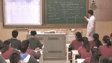 2015年江苏高中化学名师课堂,丁浩《甲烷》教学视频
