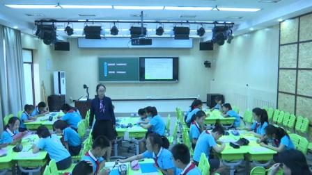 人教版小学数学六下《第6单元 平面图形的认识》北京 贾丹