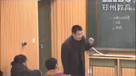 《牛顿第一定律》人教版高一物理-荥阳市实验高中:贾耀伟