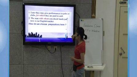 《Unit5 Music 语法课》人教版高一英语-河南省实验中学-高茜