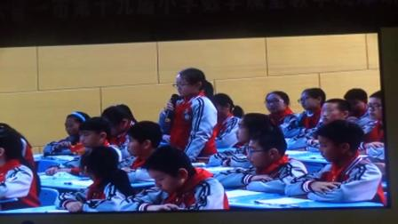 《圆的认识》小学数学六年级-孙友六省一市小学数学教学大赛