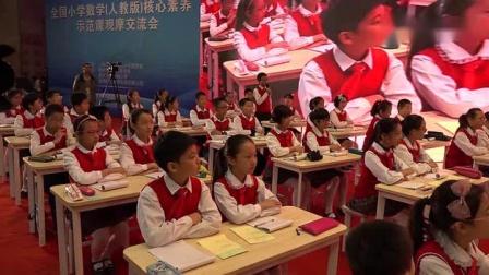 《分数除以整数》人教版小学数学六年级比赛课观摩优质课教学视频
