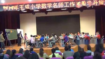 《圆的认识》小学数学六年级优质课视频-王成