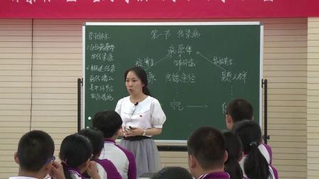 初中生物人教版八下《8.1 传染病及其预防》北京刘稳