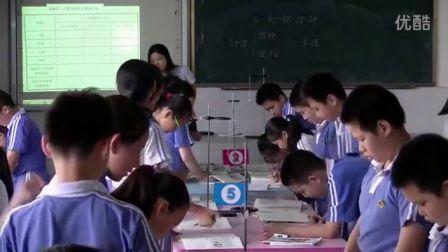 《机械摆钟》教学课例(小学五年级科学,荔园小学:邱山红)
