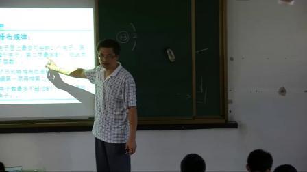 人教课标版-2011化学九上-3.2.1《原子的结构》课堂教学实录-任汉章