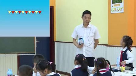 《找规律》人教2011课标版小学数学一下教学视频-四川内江市-邹军