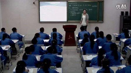 高中生物必修课《种群的特征》青海省,2014年度全国部级优课评选入围优质课教学视频