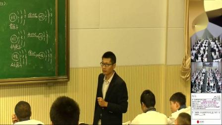 人教课标版-2011化学九上-3.2.2《原子核外电子的排布》课堂教学实录-盐城市