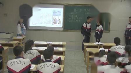道德与法治八上《2.5  预防犯罪》内蒙古胡素娟