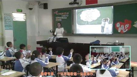 《2AU5 That's my family 活动课》小学二年级英语南联学校庄秋淑