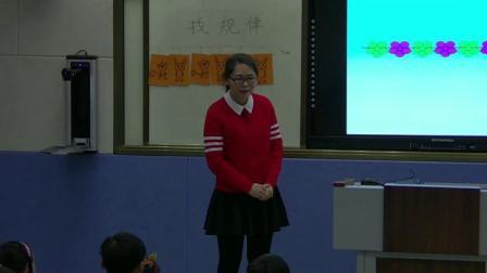 《找规律》人教2011课标版小学数学一下教学视频-山东临沂市_兰陵县-王晓丽
