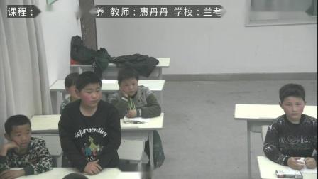 《体育活动与营养》科学版五年级体育,惠丹丹