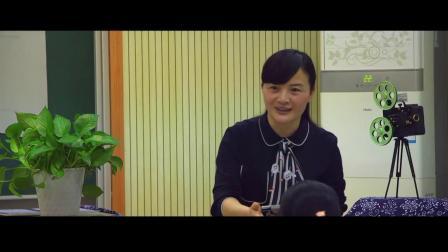 浙美版美术六下第14课《拍一部小电影》课堂教学视频实录-许颖