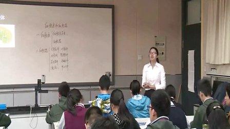 2015年江苏省高中生物优课评比《细胞器》教学视频,范晓萍