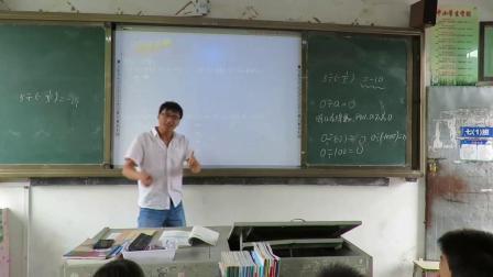 北师大版数学七上-2.8《有理数的除法》课堂教学视频实录-车会华