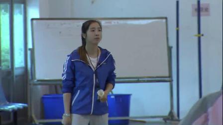 小学体育五年级《羽毛球》课堂教学视频实录-俞晨璐