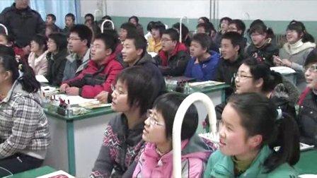 陕西省示范优质课《铁的化合物2-1》高一化学,咸阳市彩虹中学:夏磊