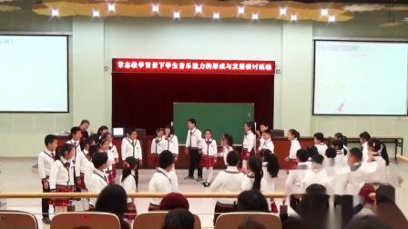 人音版三上第7课《维也纳的音乐钟》课堂教学视频实录-叶丹