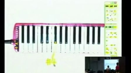 第六届电子白板大赛《多来咪》(人教版音乐五年级,济宁市霍家街小学:阴晓璐)