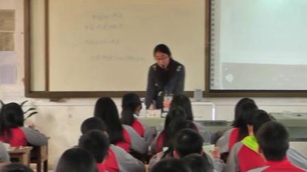 《自然界的水循环》优质课(人教版高中地理必修一,姜艳莉)
