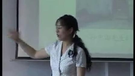 《天下为公》优质课3-1(北师大版品德与社会五下,武汉市武昌区中山路小学:沈青)