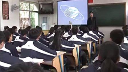 《椭圆及其标准方程》北师大版高二数学-龚世俊