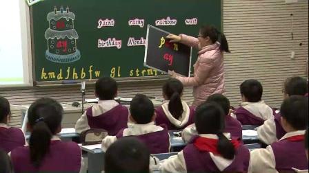 人教版五上第五单元《Let's spell》课堂教学视频实录-吴宁二