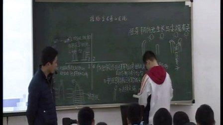 高中生物必修课《植物生长素的发现》湖南省,2014年度全国部级优课评选入围优质课教学视频