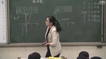 《幂函数》人教版数学高一,郑州九中:郑敏
