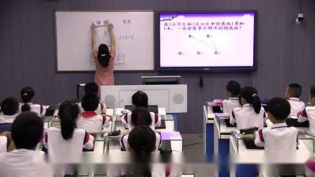 《8 数学广角——搭配(二)-搭配问题》人教2011课标版小学数学三下教学视频-湖南长沙市_天心区-周雪琴