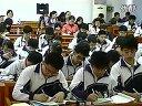 种群数量的变化_高二生物优质课