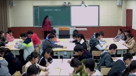《装在套子里的人》2016人教版语文高二,中牟县第四高级中学:王会敏